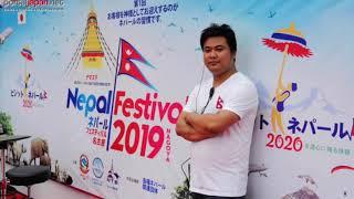 Nepal festivals in Nagoya thumbnail