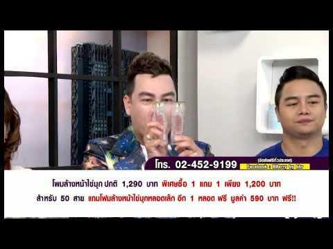Talk  กู๊ดมอนิ่ง   บีเบอรี่    OA 20 05 59