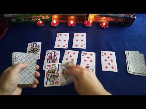 Для Дамы на ближайшее будущее на Игральных картах