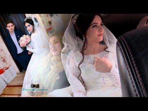 Самая популярная Свадьба в Чечне, все ждали продолжения. часть 2. Студия Шархан