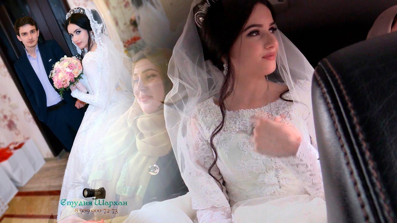Свадьбы в чечне 2017