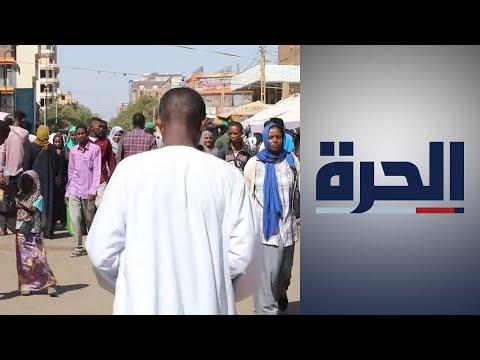 خطة السودان الاقتصادية تعتمد بشكل كبير على الدعم الخارجي  - 15:59-2020 / 5 / 26