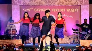aadhar card link hau facebook re khali | odia sukuti sahoo video song|| ... full hd video song 720p