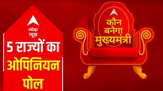 ABP News C-Voter Opinion Poll: 42 percent believe Mamata Banerjee will get sympathy post Nandigram i