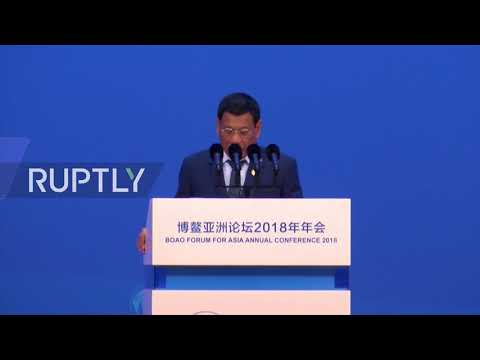 China: Duterte highlights warming China-Philippines relations at Boao Forum