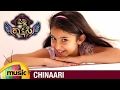 Pilla Rakshasi Latest Telugu Movie | Chinnari Full Video Song | Sara Arjun | Dulquer Salmaan