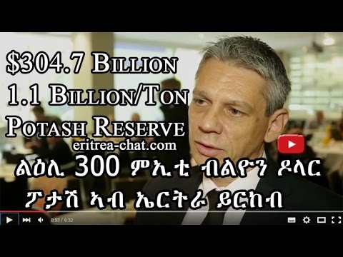 ኤርትራ ዘና - Eritrean News - Over $304 Billion Dollars Worth Potash Reserve in Eritrea