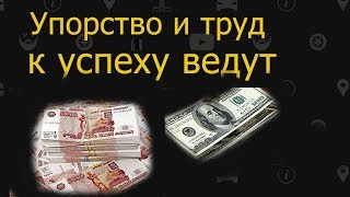 Забавный пассажир. Яндекс такси Мини челлендж 4 часа. БТ#19