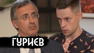 Гуриев - пенсионная реформа, демедведизация, доллар / вДудь