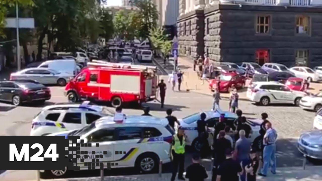 В здании кабмина Украины неизвестный угрожает взорвать гранату - Москва 24