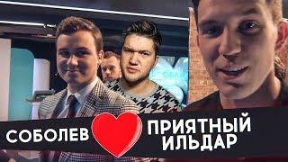 Конфликт: Ресторатор,  Соболев, Приятный Ильдар  | Даник болен |  | Подготовка к Ghostbuster