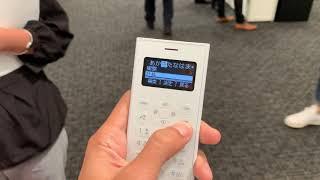 NTTドコモ「ワンナンバーフォン ON 01」のノーカットハンズオン動画