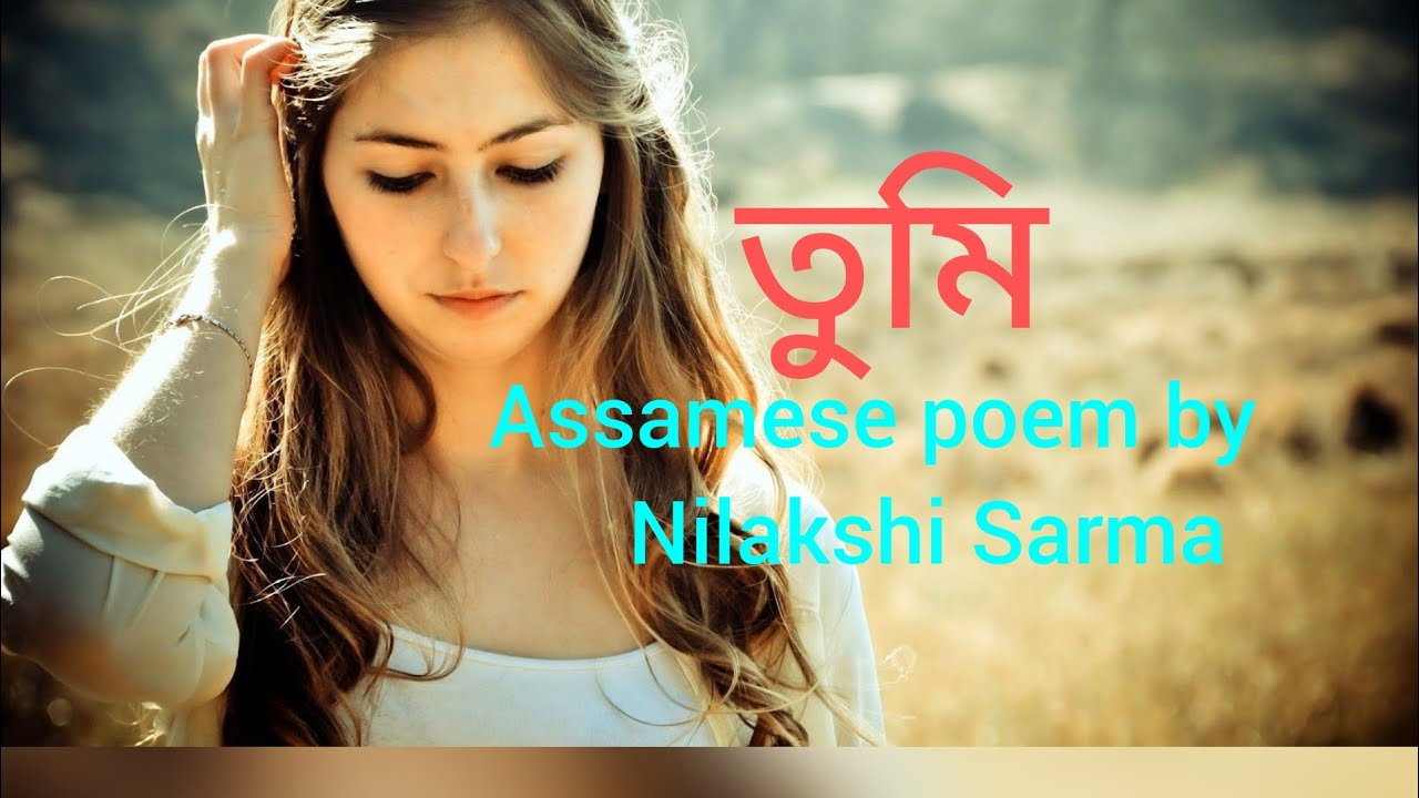 Tumi// New Assamese poem by Nilakshi Sarma//Voice Dimpal Sarma.