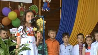 Gambar cover Свято Степанчика у школі 3 клас  ЧЗШ №1
