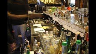 станция бармена в Boho