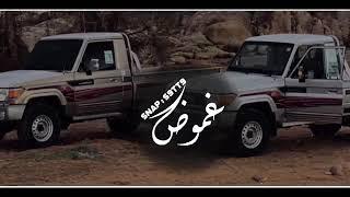 ظبي المسيله ()ميحد حمد بلحن مميز مسرع