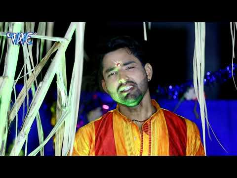 Rahul Raj (2018) #New छठ गीत - Selfy Khichal Jaie - Superhit Chhath Geet