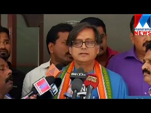 The allegations against Sunanda Pushkar's death are baseless say Sasitharoor | Manorama News