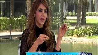 اخصائية التغذية لمى النائلي فوائد البذور- الشيا - الكتان Lama Alnaeli Dubai TV