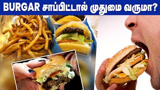 The Bad Effects junk food | IBC Tamil Tv