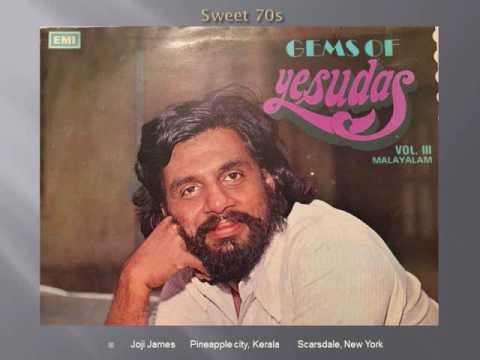 Malayalam Sweet 70s Yesudas