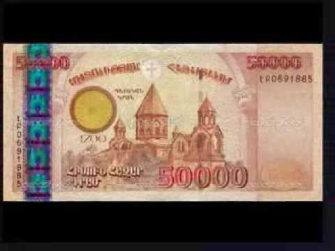 Armenian Money(dram)-армянский драм