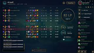 〖LOL〗 Road To Ranked #4