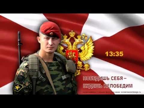 Картинки Флаг, Россия, Российский флаг, флаг Российской