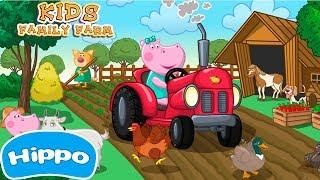 Гиппо 🌼 Детская семейная ферма 🌼 Мультик игра для детей (Hippo)