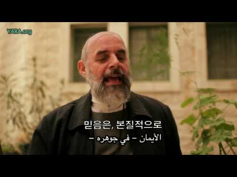 HLID - Holy Land Institute For The Deaf In Salt, Jordan (Korean Subtitle)