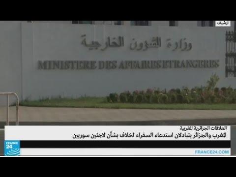توتر بين الجزائر والمغرب حول عبور لاجئين سوريين بين البلدين  - نشر قبل 9 ساعة