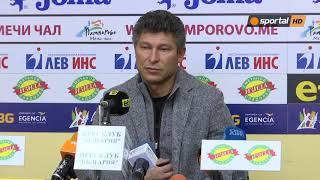 Балъков: С нови играчи можем да влезем в шестицата