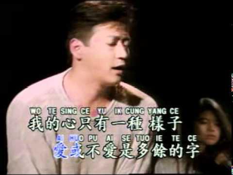 cen ching cok sue