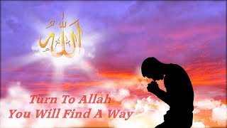 turn to allah islamic wazaif english qurani amliyat aur wazaif idraak tv youtube