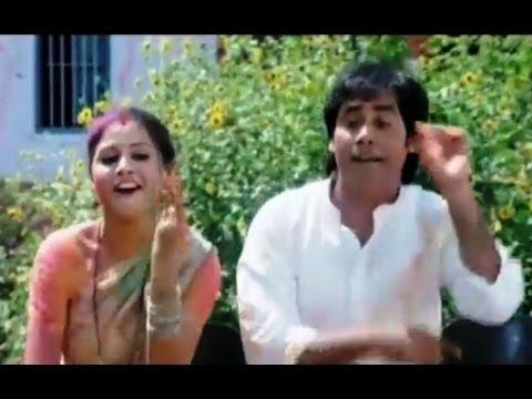 Lal Piyar Hariyar Rang Mein [ Holi Video Song ] Chhaila Babu Tu Kaisan Dildar Baadu Ho