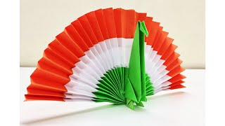 DIY PAPER PEACOCK | ORIGAMI PEACOCK | DIY INDEPENDENCE  DAY DECOR | REPUBLIC DAY CRAFT