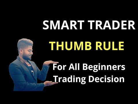 Profit Trading Rules to be a Smart Trader in Stock market (Tricks and advise) from YouTube · Duration:  12 minutes 33 seconds