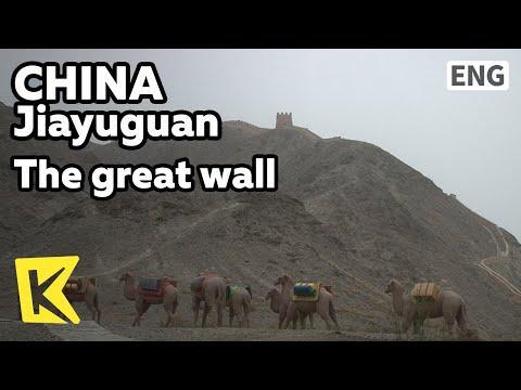 【K】China Travel-Jiayuguan[중국여행-자위관]만리장성 서쪽 끝 현벽장성/The great wall/Castle/Xuanbi Long Castle/Silk Road