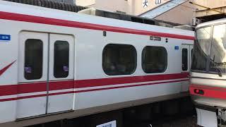 【名鉄】 1800系重連旧塗装 犬山発車