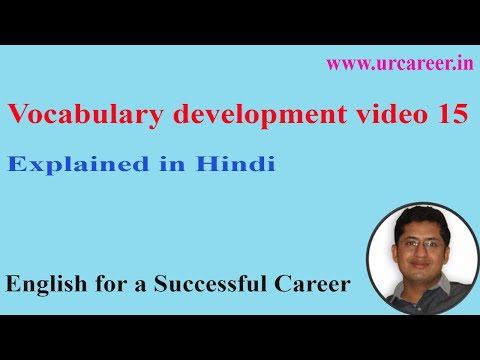 Vocabulary Development Video 15! Explained in Hindi