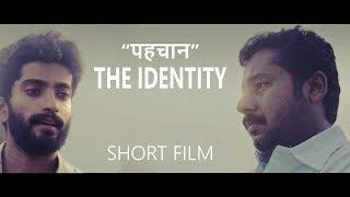 Video पहचान  | The Identity  | Heart Touching Malayalam Short Film | Sooraj KR - Neo Film School download MP3, 3GP, MP4, WEBM, AVI, FLV Juli 2018