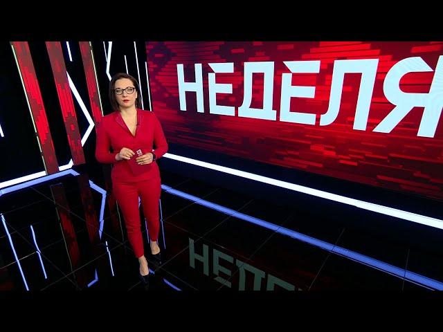 Новости недели. Беларусь. 26 января 2020. Самое важное