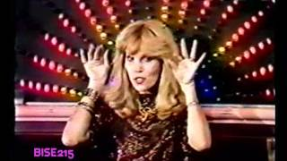 Amanda Lear 1981  ♥  Hollywood Flashback ♥