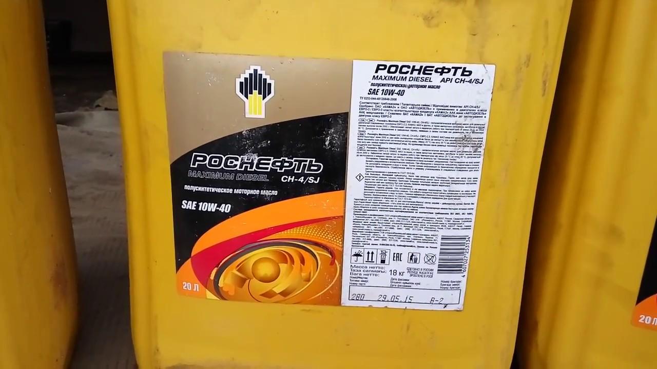 У нас можно приобрести оригинальную сертифицированную продукцию смазочные материалы торговой марки хадо. Мы являемся розничными представителями официального импортера