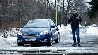 видео Ford Focus 2015 - тест-драйв от InfoCar.ua (Форд Фокус)