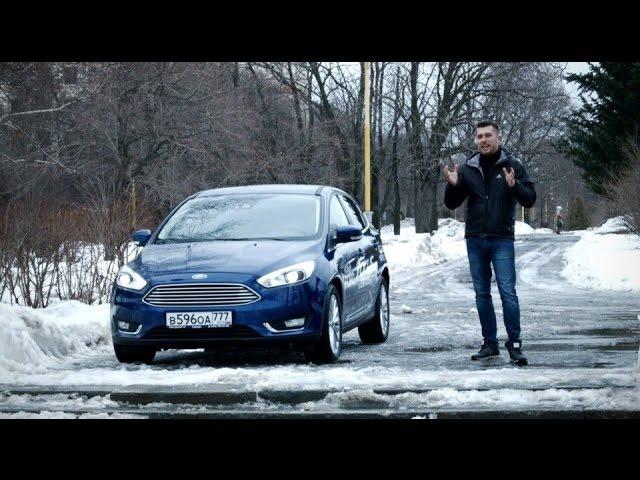 Ford Focus Тест-драйв.Anton Avtoman.