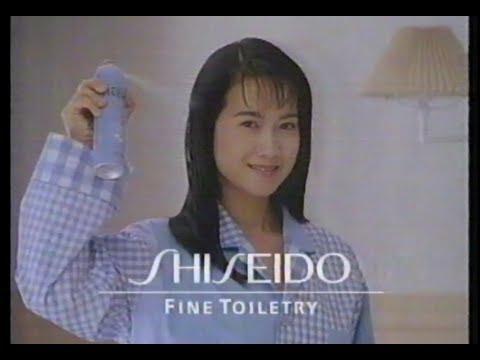 1994年CM 資生堂 リシェール 和久井映見
