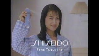 SHISEIDO rishair Emi Wakui.