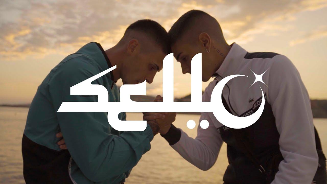 DRIE NL X MAKRO - EL SELLO (VIDEOCLIP)