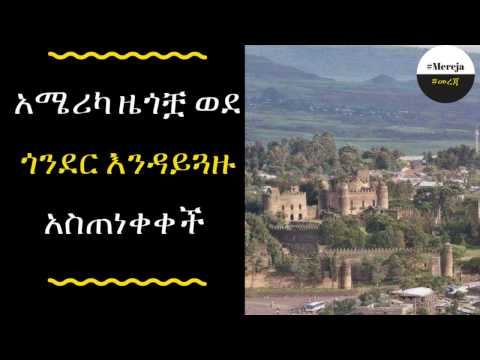 ETHIOPIA - USA warned its citizen not to travel to Gondar